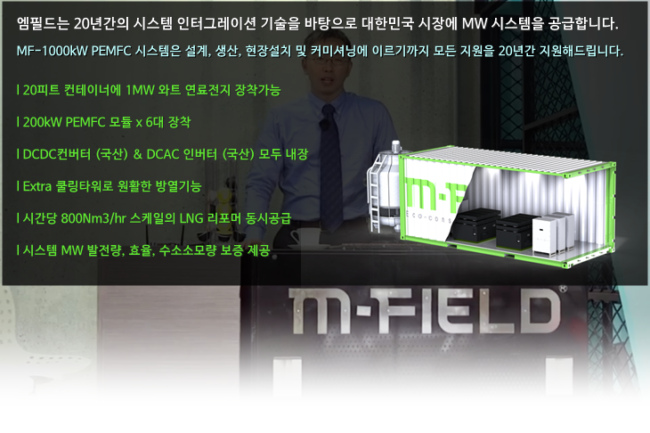 MF-1000 716.png